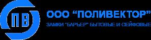 Поливектор (БАРЬЕР)