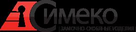 Симеко (БИФ)
